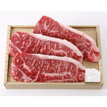 北海道産牛 ロースステーキ