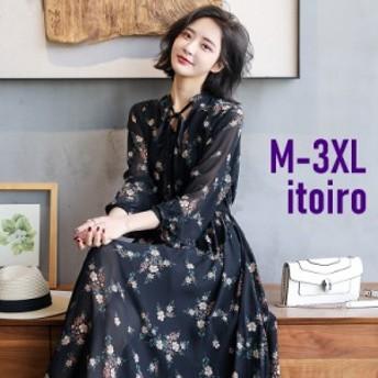 大人気 おすすめ ワンピース 長袖 レトロ 花柄 ロングワンピース ドレス レディース 大きいサイズ 体型カバー 韓国 オルチャン 送料無料