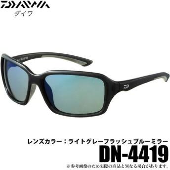 ダイワ DN-4419 (ポリカーボネイト偏光グラス) (レンズカラー:ライトグレーフラッシュブルーミラー) (2019年モデル) /(5)