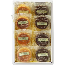 Cattleya カトレア 「手焼き職人シリーズ」とろける半熟焼きショコラ&濃厚チーズタルト【内祝い/お礼の品に】