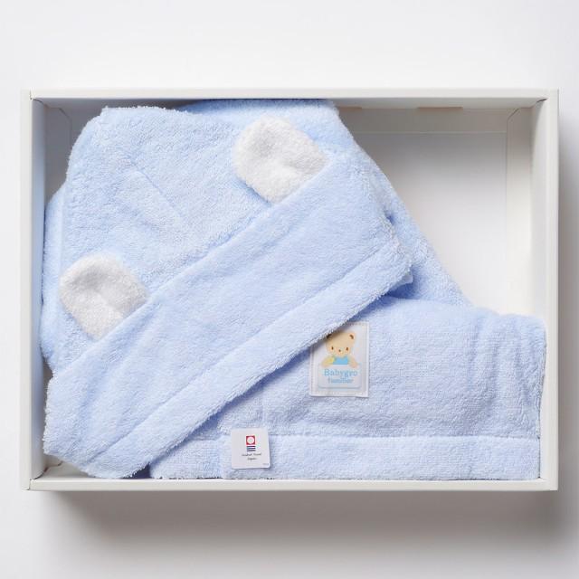 familiar ファミリア ポンチョ型バスタオル(ブルー)(BOX付)020750 キッズ