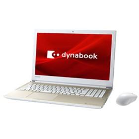 ノートPC dynabook X6 P1X6KPEG サテンゴールド [Core i5・15.6インチ・SSD 256GB・メモリ 4GB]