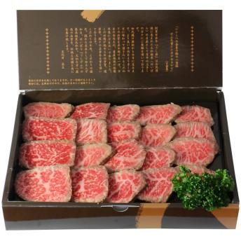 肉料理 うし源【名入れ】ローストビーフ 男の子