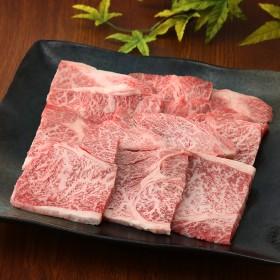 赤城牛のとり山 赤城和牛ロース希少部位焼肉【結婚内祝いに】