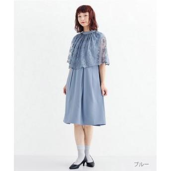 メルロー チュールレースケープワンピース レディース ブルー FREE 【merlot】