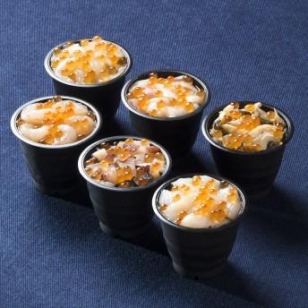 くまだ 北の海鮮小鉢6食セット【結婚内祝いに】