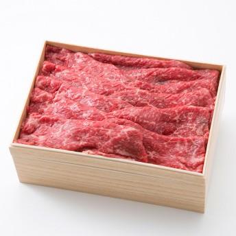 肉の堀川亭 R【オンライン限定】京都府産黒毛和牛「京の肉」モモすき焼き用