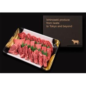 門崎熟成肉 格之進 焼肉おもてなしセット(3種)