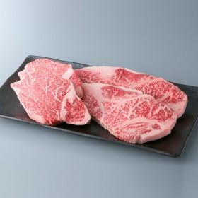肉の堀川亭 R 北海道産牛肉サーロイン・ヒレステーキセット【出産/結婚の内祝いに】
