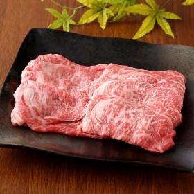 近江牛肉 総本家 肉のあさの 近江牛モモすき焼き用【結婚のお祝いに】