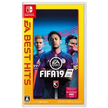 任天堂EA BEST HITS FIFA 19【Switch】HAC2AMQ2A