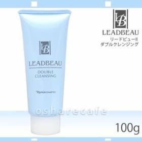 ナリス化粧品 リードビューII ダブルクレンジング 100g【洗顔料】|[6020185]