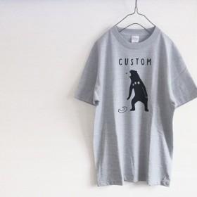 ホシノワグマ 星模様 Tシャツ(グレー)