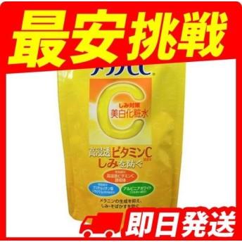 メラノCC 薬用しみ対策 美白化粧水 170mL ((つめかえ用))