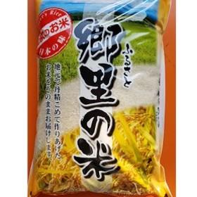 清流  那賀川育ち・相生産あきさかり(白米)10kg