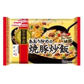 《24個セット》 マルハニチロ あおり炒めの焼豚炒飯 (450g×24袋) 冷凍食品 チャーハン 炒飯