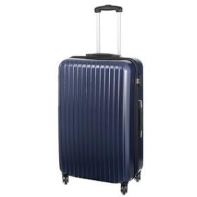 【洋服の青山:バッグ】【2~3泊】ハードキャリーケース
