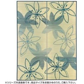 萩原 い草センターラグ(裏貼り) フェアリー 約191×191cm ブルー 81833900 (1353580)