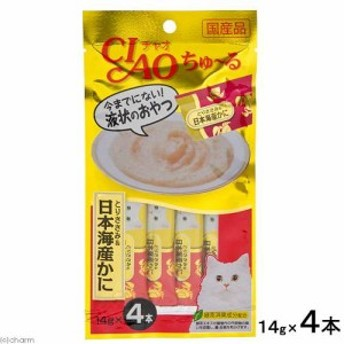 いなば CIAO(チャオ) ちゅ~る とりささみ&日本海産かに 14g×4本 猫 おやつ いなば CIAO チャオ ちゅーる キ