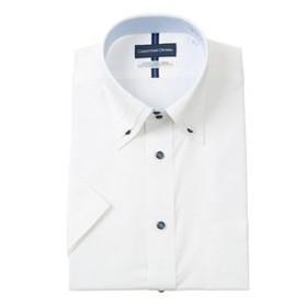 【洋服の青山:トップス】【半袖】【ボタンダウン】【清涼】スタンダードワイシャツ