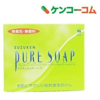 ピュアー・ソープ ( 50g )