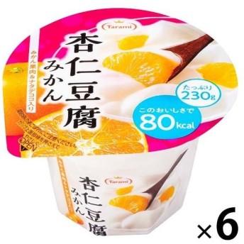 たらみ 杏仁豆腐みかん80kcal 1セット(6個)