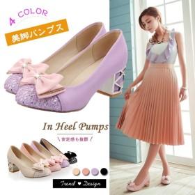 ☆ラウンドトゥパンプス ハイヒール☆ ♪疲れない太ヒールパンプス♪ 可愛いリボン付き美脚パンプス 韓国ファッション レディース靴 女性の靴 独特なデザインのシューズ パンプスPUMPS ストームつ