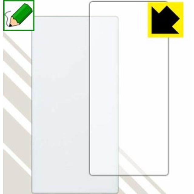 5c33686659 特殊処理で紙のような質感を実現 ペーパーライク保護フィルム ワンナンバー