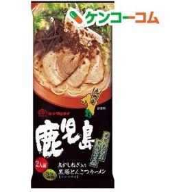 鹿児島黒豚とんこつラーメン ( 2食入 )