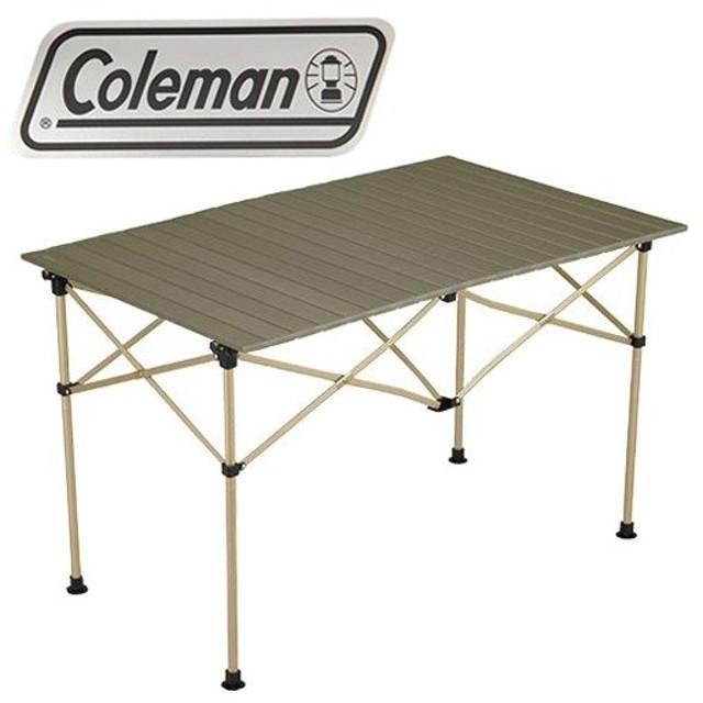 コールマン(Coleman) イージーロール2ステージテーブル/110 オリーブ 2000034679 2019年 新商品 アウトドア ロールテーブル バーベキュー キャンプ