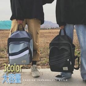 超人気インスタグラムで話題のバックパック レディース 通学 通勤 大容量 かわいい リュッ レトロ おしゃれな シンプル ワイルド キャンバス バッグ
