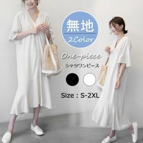 ◆2019春夏人気新品 韓国ファッション 無地 春夏の 大きいサイズ 半袖 ロングワンピ Vネック ワンピース/ ベルトのワンピース