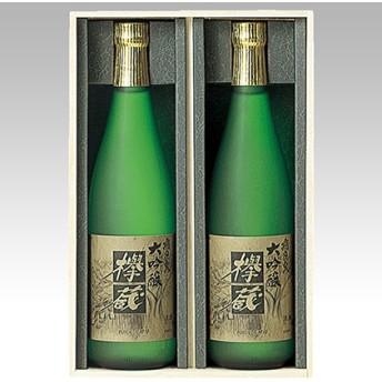 飛良泉 大吟醸欅 蔵720ml 2本セット(2本)
