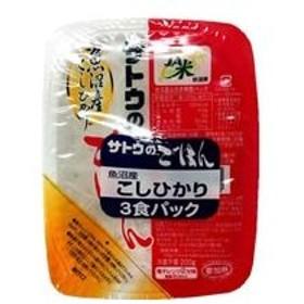 佐藤食品/サトウのごはん 魚沼産こしひかり200g 3食P