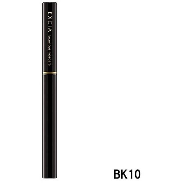 アルビオン エクシア AL ラグジュリアス マスカラ BK10 4.7g [ ALBION / EXCIA / LUXURIOUS ]- 定形外送料無料 -