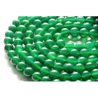 【天然石 丸ビーズ】グリーンメノウ 8mm (半連 ブレスレット約1本分) パワーストーン