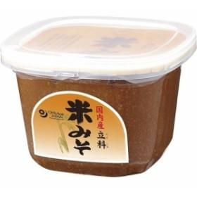 オーサワジャパン 国内産立科米みそ(750g)[味噌 (みそ)]