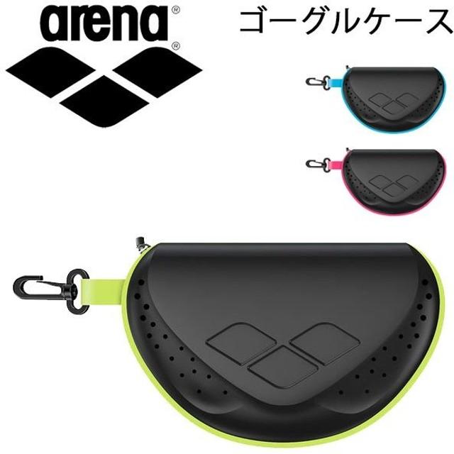 1cc0c7fa03d ゴーグルケース スイムポーチ アリーナ arena 水泳 競泳 水球 スイミング 水泳バッグ 撥水 固定バンド