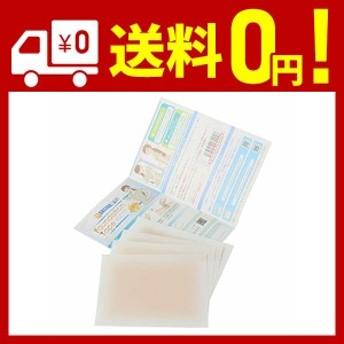 (大判サイズ) ファンデーションテープ (傷跡を隠すテープ) 5枚入 タンオークル 防水 つや消し 傷用