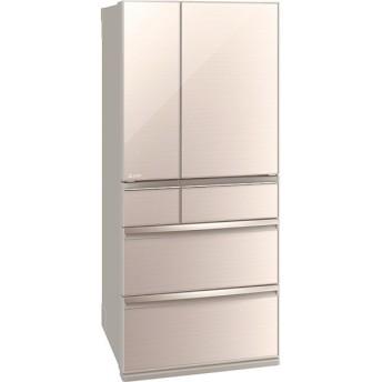 MITSUBISHI MR-WX70E-F クリスタルフローラル 置けるスマート大容量 WXシリーズ [6ドア冷蔵庫 (700L・フレンチドア)] 冷蔵庫/冷凍庫