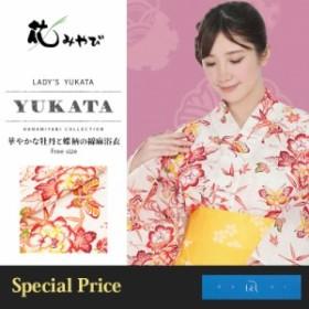 送料無料 浴衣 レディース 凪 牡丹と蝶 赤 白 フリーサイズ