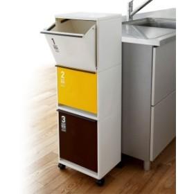 分別ゴミ箱 資源ゴミ 分別ワゴン ワイド 3段 43L オータムカラー
