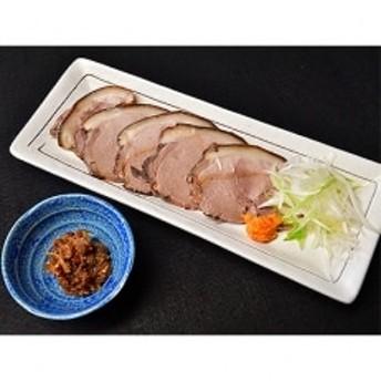 紅茶いのしし&猪肉味噌セット(柚子胡椒付き)