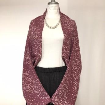 正絹反物 マーガレット ストール 着物リメイク 長袖 織りもの(18)