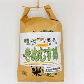 令和元年産新米 きぬむすめ・生産者のおすすめ食べ比べセット(各5kg)