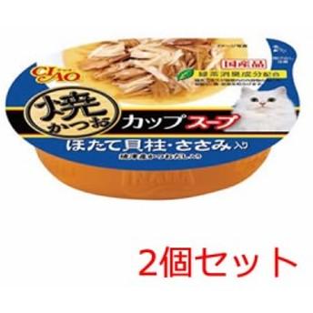 いなば 焼かつおカップスープほたて貝柱・ささみ入り 60g×2個セット