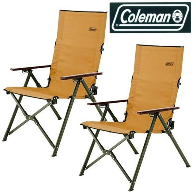 コールマン(Coleman) ファイアープレイス レイチェア サンド×2脚セット 2000034677×2/2000010522 2019年 新商品 アウトドア バーベキュー キャンプ イス