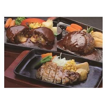 鹿児島県産黒豚煮込みハンバーグ・ステーキセット 約2.7㎏