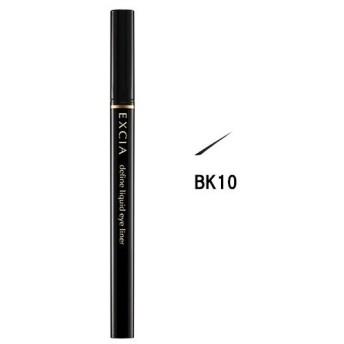 アルビオン エクシア AL ディファイン リクイッド アイライナー BK10 0.5ml [ ALBION / EXCIA ]- 定形外送料無料 -