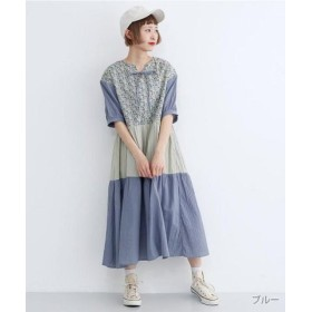 (merlot/メルロー)小花柄3段切り替えギャザースカート/レディース ブルー 送料無料